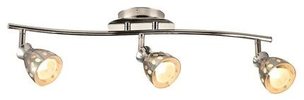 LAMPA SUFITOWA SPOT CANDELLUX OUTLET 93-04478
